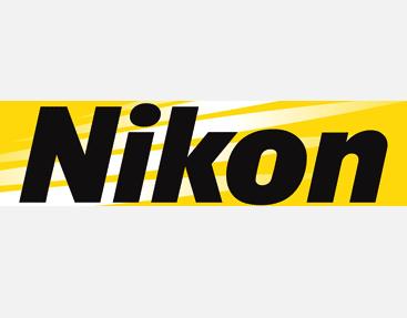 Nikon lgo grey